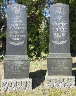 The tombstones of Jettchen and Salomon Netheim in Höxter